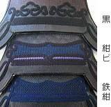 無双 飾り糸の色イメージ